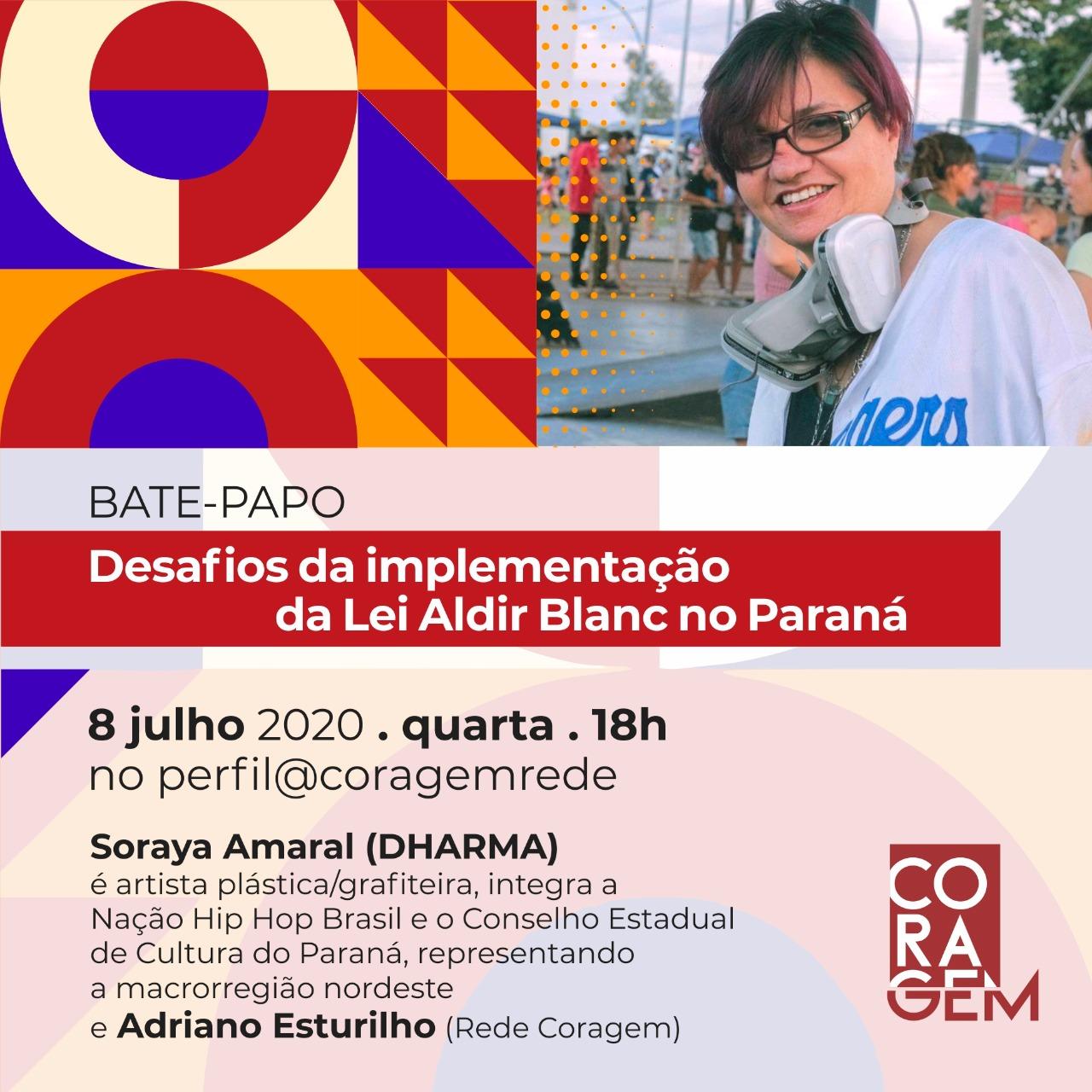 Lei Aldir Blanc: desafios da implementação no Paraná